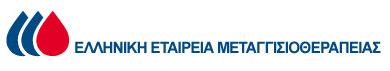 Ελληνική Εταιρεία Μεταγγισιοθεραπείας