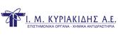 kyriakidis
